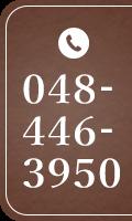 TEL:048-446-3950